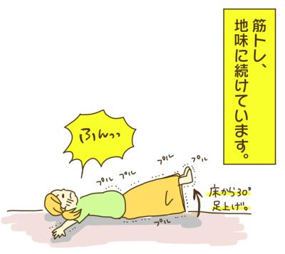 f:id:yazakana:20160618000527p:plain