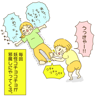 f:id:yazakana:20160618000529p:plain