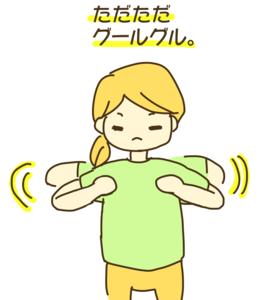 f:id:yazakana:20160619001758p:plain