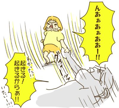 f:id:yazakana:20160624172658p:plain