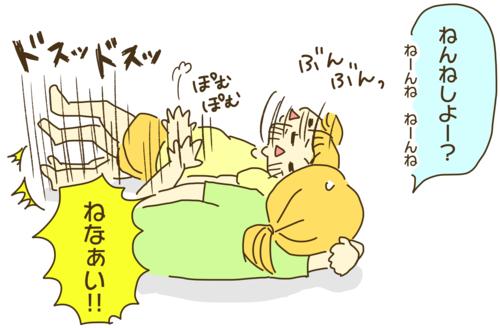 f:id:yazakana:20160624173342p:plain