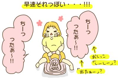 f:id:yazakana:20160625193416p:plain