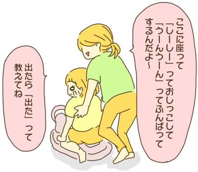 f:id:yazakana:20160625193417p:plain