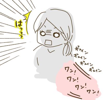 f:id:yazakana:20160628000325p:plain