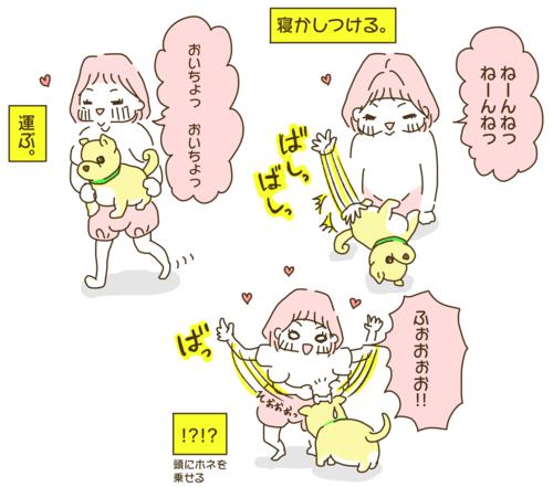 f:id:yazakana:20160628003559p:plain