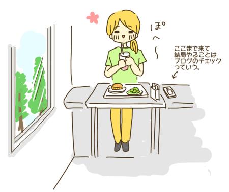 f:id:yazakana:20160704013352p:plain