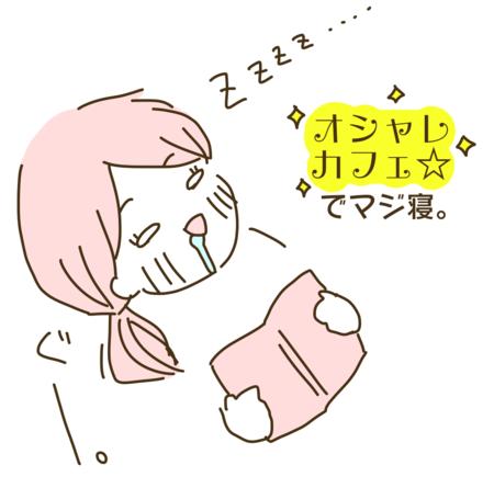 f:id:yazakana:20160704013354p:plain