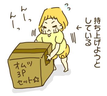 f:id:yazakana:20160706004538p:plain