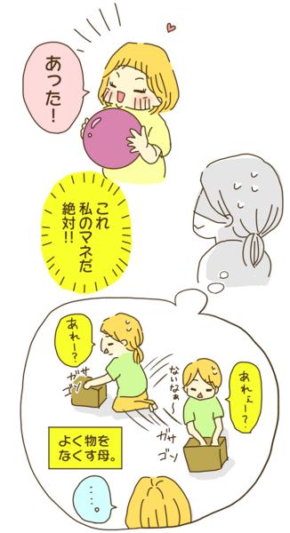 f:id:yazakana:20160706004555p:plain