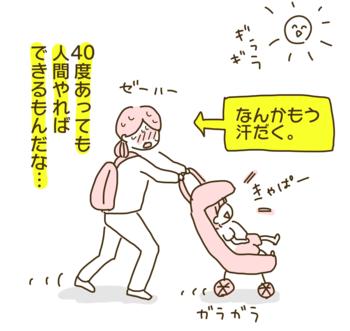 f:id:yazakana:20160710180853p:plain