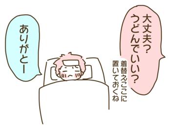 f:id:yazakana:20160710180856p:plain