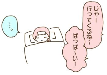 f:id:yazakana:20160710180857p:plain