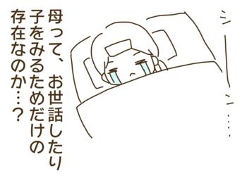 f:id:yazakana:20160710180858p:plain