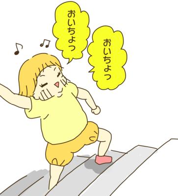 f:id:yazakana:20160713131912p:plain
