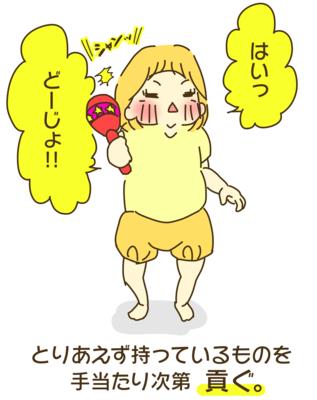 f:id:yazakana:20160715232159p:plain