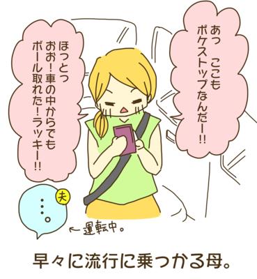 f:id:yazakana:20160725002356p:plain