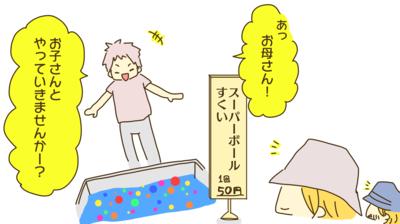 f:id:yazakana:20160725002357p:plain