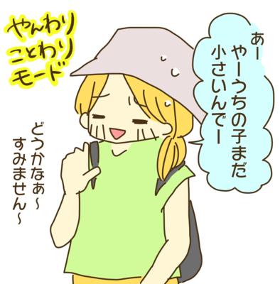 f:id:yazakana:20160725002358p:plain