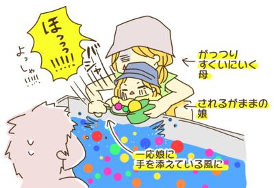 f:id:yazakana:20160725002401p:plain
