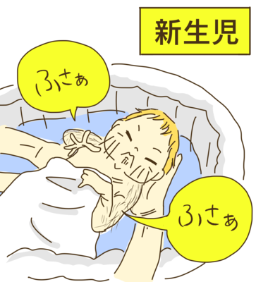 f:id:yazakana:20160729084932p:plain