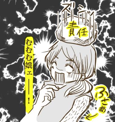 f:id:yazakana:20160729100907p:plain