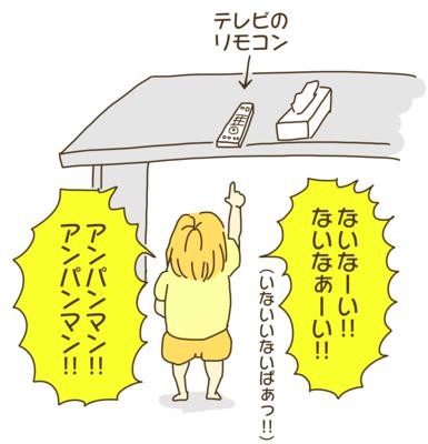 f:id:yazakana:20160802002151p:plain