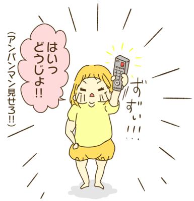 f:id:yazakana:20160802002153p:plain