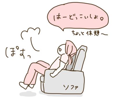 f:id:yazakana:20160802002154p:plain