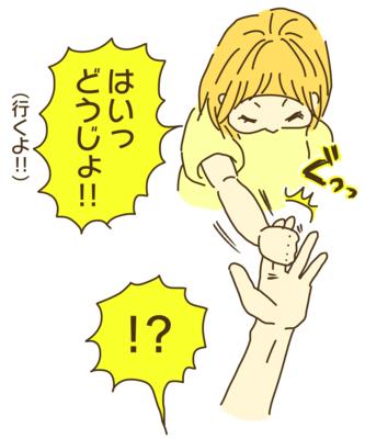 f:id:yazakana:20160802002155p:plain