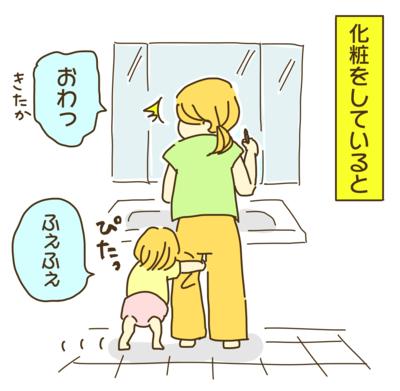 f:id:yazakana:20160804001756p:plain