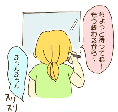f:id:yazakana:20160804001757p:plain