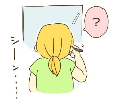 f:id:yazakana:20160804001758p:plain