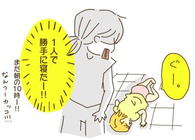 f:id:yazakana:20160804001759p:plain