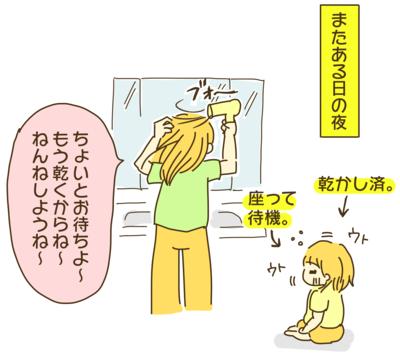 f:id:yazakana:20160804001801p:plain