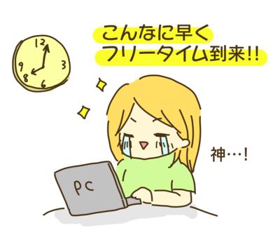 f:id:yazakana:20160804001803p:plain