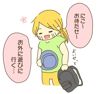 f:id:yazakana:20160811003517p:plain