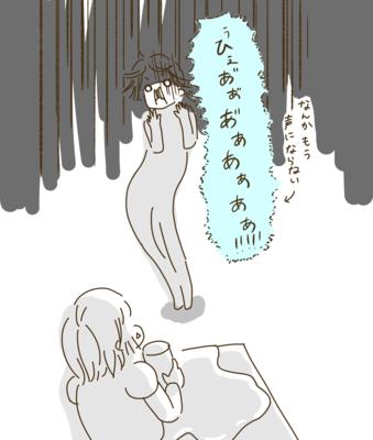 f:id:yazakana:20160811003521p:plain