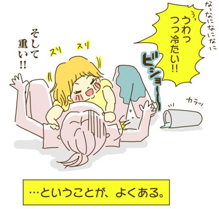 f:id:yazakana:20160817235858p:plain