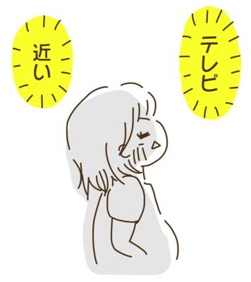 f:id:yazakana:20160824194208p:plain