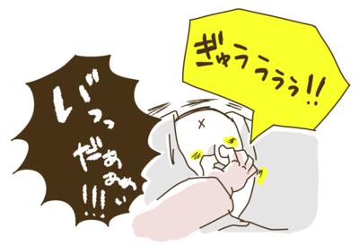 f:id:yazakana:20161031011730p:plain
