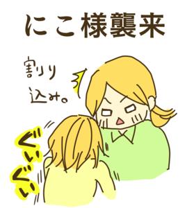 f:id:yazakana:20161114224834p:plain