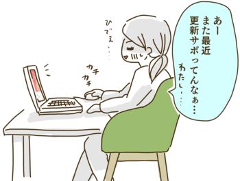 f:id:yazakana:20161115000442p:plain