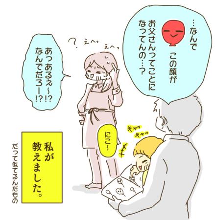 f:id:yazakana:20161210222013p:plain