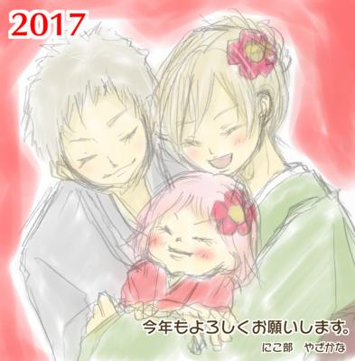 f:id:yazakana:20170105021746p:plain