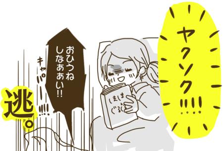 f:id:yazakana:20170206002712p:plain