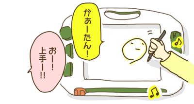 f:id:yazakana:20170211003132p:plain