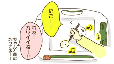 f:id:yazakana:20170211003133p:plain