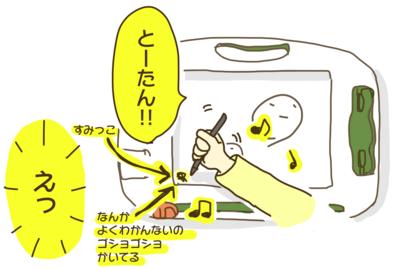 f:id:yazakana:20170211003134p:plain