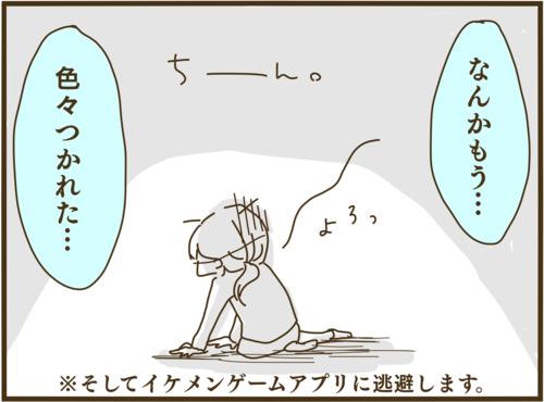 f:id:yazakana:20170405014842p:plain