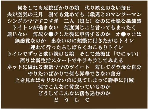 f:id:yazakana:20170405014849p:plain